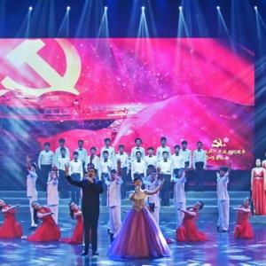 庆祝建党95周年 常州举办合唱音乐会