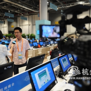 B20峰会开幕 中外媒体记者关心啥?