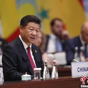 习近平在二十国集团领导人杭州峰会上的开幕辞