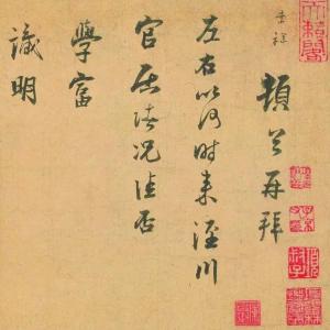 【影响溧阳的历史名人】张孝祥:掠过溧阳绘重彩