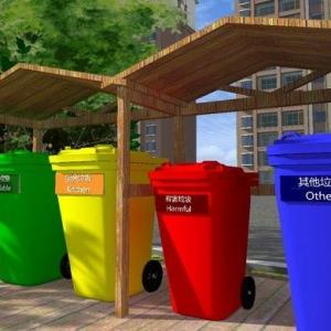 宜居常州 你我共建:加强老旧垃圾房保洁 推广新式分类收集亭 ... ... ...