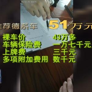 """汽车4S店:捆绑消费成常态  服务费""""雾里看花"""""""