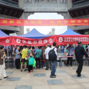 杭州萧山借力开展反邪教宣传