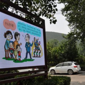 江苏徐州防范办利用全市户外显示屏开展反邪教宣传