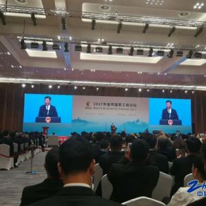 """金砖合作再启""""金色十年"""" 常州企业抢抓贸易新机遇"""