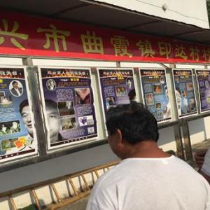 """江苏泰州市将反邪教宣传融入""""大走访""""活动"""