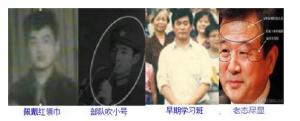"""李洪志就是只""""变色虫"""""""