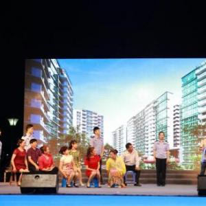 龙虎塘街道成功举办庆祝建国68周年文艺晚会