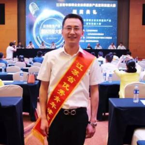 江苏省优秀青年律师殷力强:从国企团委书记到律师