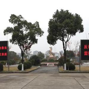 """江苏金坛""""对邪教说不""""网上签名活动进校园"""