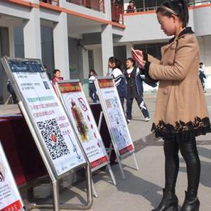 """徐州""""对邪教说不""""网上签名活动掀起新热潮"""