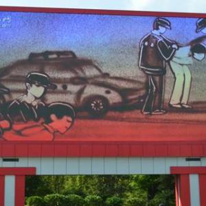 江苏泰兴市深入农村开展反邪教宣传