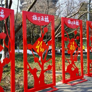 红梅花儿开 第十一届常州市梅花节周六开门迎客