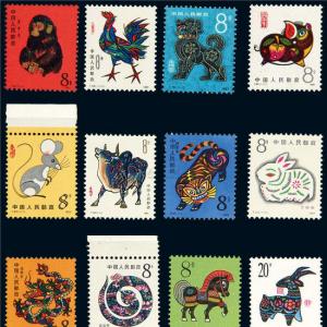 典藏邮票 首选特种票十二生肖邮票