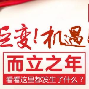 一图读懂:海南省和海南经济特区成立30年有何变化
