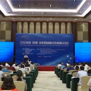国内外专家在常探讨配电设备智能化技术