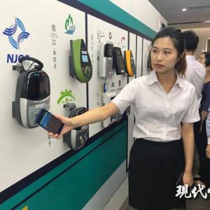 江苏交通一卡通APP上线,全省13地市都能刷手机乘公交了
