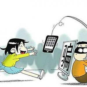 """图解丨手机党警惕掉进这些""""网络陷阱"""""""