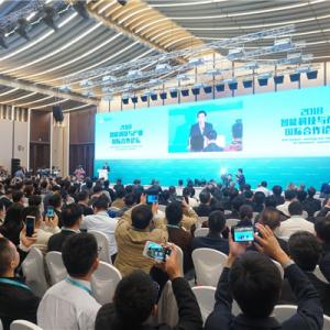 【进博会快报】市长丁纯参加2018智能科技与产业国际合作论坛
