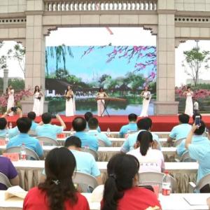 2018常州运河文化旅游节开幕 戚墅堰运河公园正式揭牌