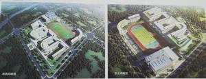 """钟楼区""""九年一贯制学校""""皇粮浜实验学校正式开工启动"""