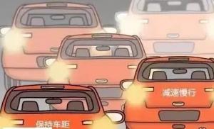 雾锁龙城! 常州发布大雾红色预警,出行注意安全!