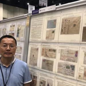 刷新紀錄!2018世界郵展:常州郵集榮獲金獎