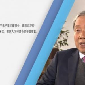 """【奋斗在新时代】潘中来:创新不停步 用声学""""小元件""""撬开全球大市场"""