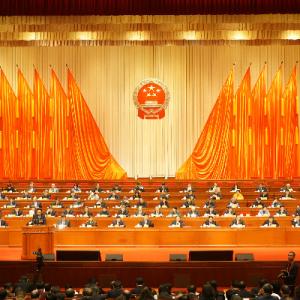 省十三届人大二次会议召开第二次全体会议
