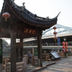 【寻找大运河江苏记忆】常州市水文化地标——毗陵驿