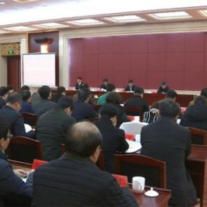 市委召开党建工作领导小组(扩大)会议 不断提高新时代党的建设质量