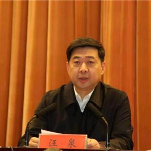 市委召开深入学习习近平新时代中国特色社会主义思想和党的十九大精神大会