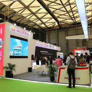 亚洲最大环保展在沪举行  维尔利全新亮相2019环博会