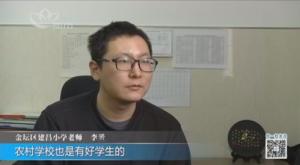 李荣铭 李赟:扎根农村教育的父子