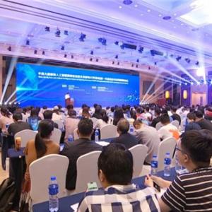 2019中英大数据和人工智能高峰论坛在常举办 北京邮电大学(常州)新一代信息技术研究院揭牌成立