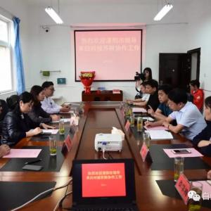 江苏省溧阳市考察团来白河考察对接卫生健康工作