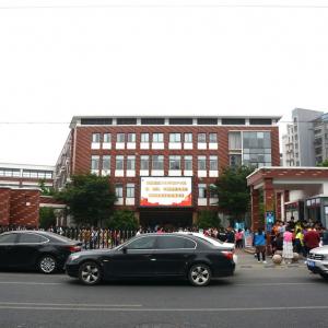 新北区第七届中小学生科技竞赛在薛家中心小学奥园校区成功举行