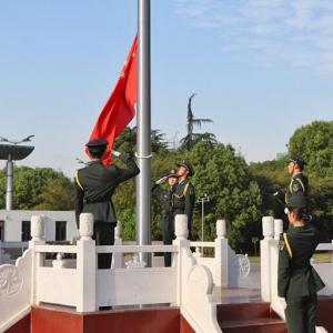 """常州大学开展升国旗仪式暨国旗下的""""信仰公开课""""活动"""