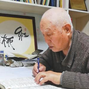 治沙专家刘铭庭—— 无悔的红柳人生
