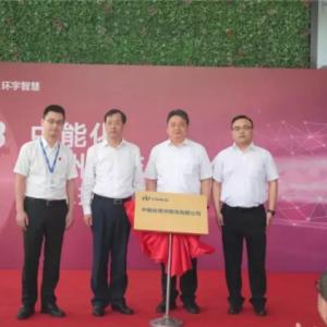 """天宁打造百亿级 """"互联网+物流"""" 产业"""
