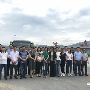 新北区对口 扶贫紫阳县 | 第二批第一期支医队员6月18日到达紫阳