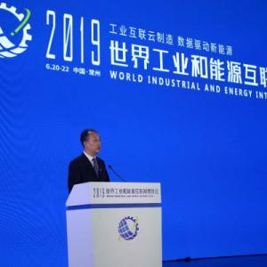 李冶:将以四个方面配合能源互联网产业发展战略