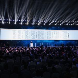 以互联之网联结万物!2019世界工业和能源互联网博览会《常州宣言》郑重发布