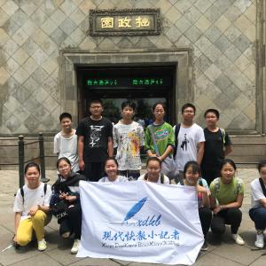 潘家中学小记者、文学社成员研学苏州