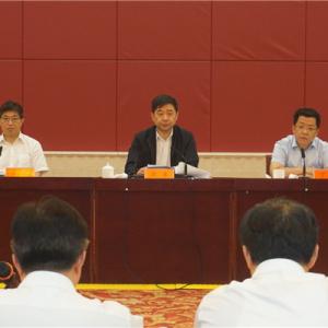 市委国家安全委员会召开第一次会议