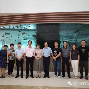 白河工商联代表团赴江苏省溧阳市开展对口协作交流活动