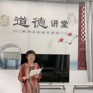 军休三所与电子新村社区共同开展红色主题道德讲堂