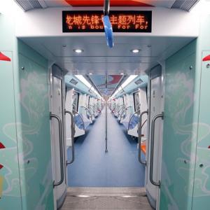 """常州地铁1号线首列主题专列""""龙城先锋号""""上线"""