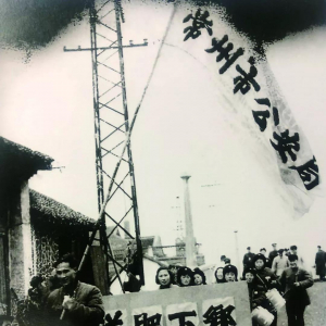 常州历程1960-1969