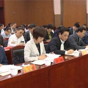 我市组织收看江苏政协讲坛